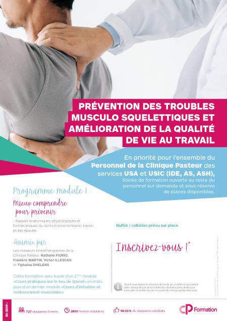 Affiche formation Prévention des TMS